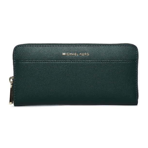 f8090990d63235 Michael Kors Bags, Green Grainy Wallet for Women at Thecollective.in